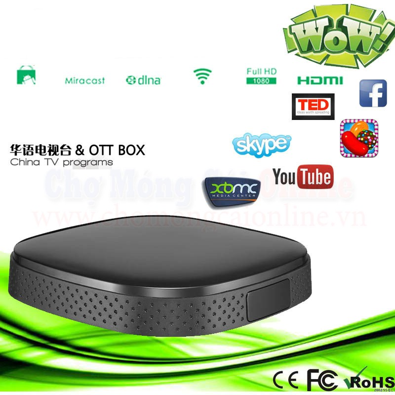 Android TV Box CMC-AT-758