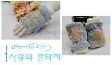 Găng tay len Hàn Quốc-GH006