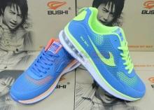 Giày thể thao nam Bushi