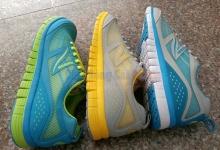 Giày thể thao nam Ruiboo