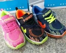 Giày thể thao trẻ em CHAOY