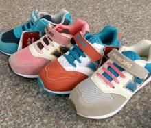 Giày thể thao trẻ em Kusdai