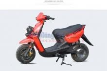 Xe máy điện thể thao XD0016