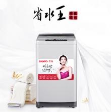 Máy giặt Sanyo DB7056SN