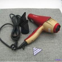 Máy sấy tóc đa năng AONIKASI.6000