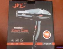 Máy sấy tóc cao cấp JY-2118A