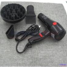Máy sấy tóc đa năng ZHENFA 1800E-1