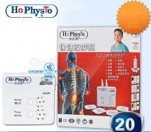 Máy massage xung điện Hophysio